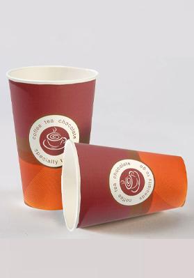 9oz Huhtumaki Speciality Vending Cup 1 x 1600 SP73